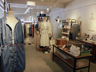 2014425wear