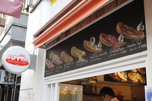 20150206_menu