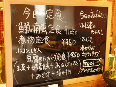 20150327_menyu2