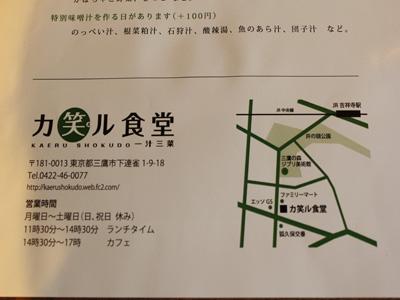 20150327_tizu