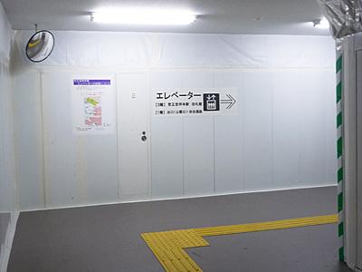 2kaiiriguchi