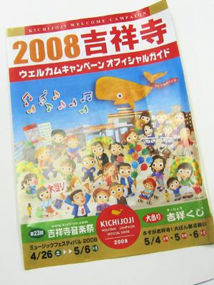 kkk300400060