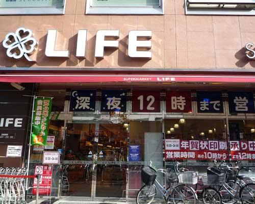 life-(36)